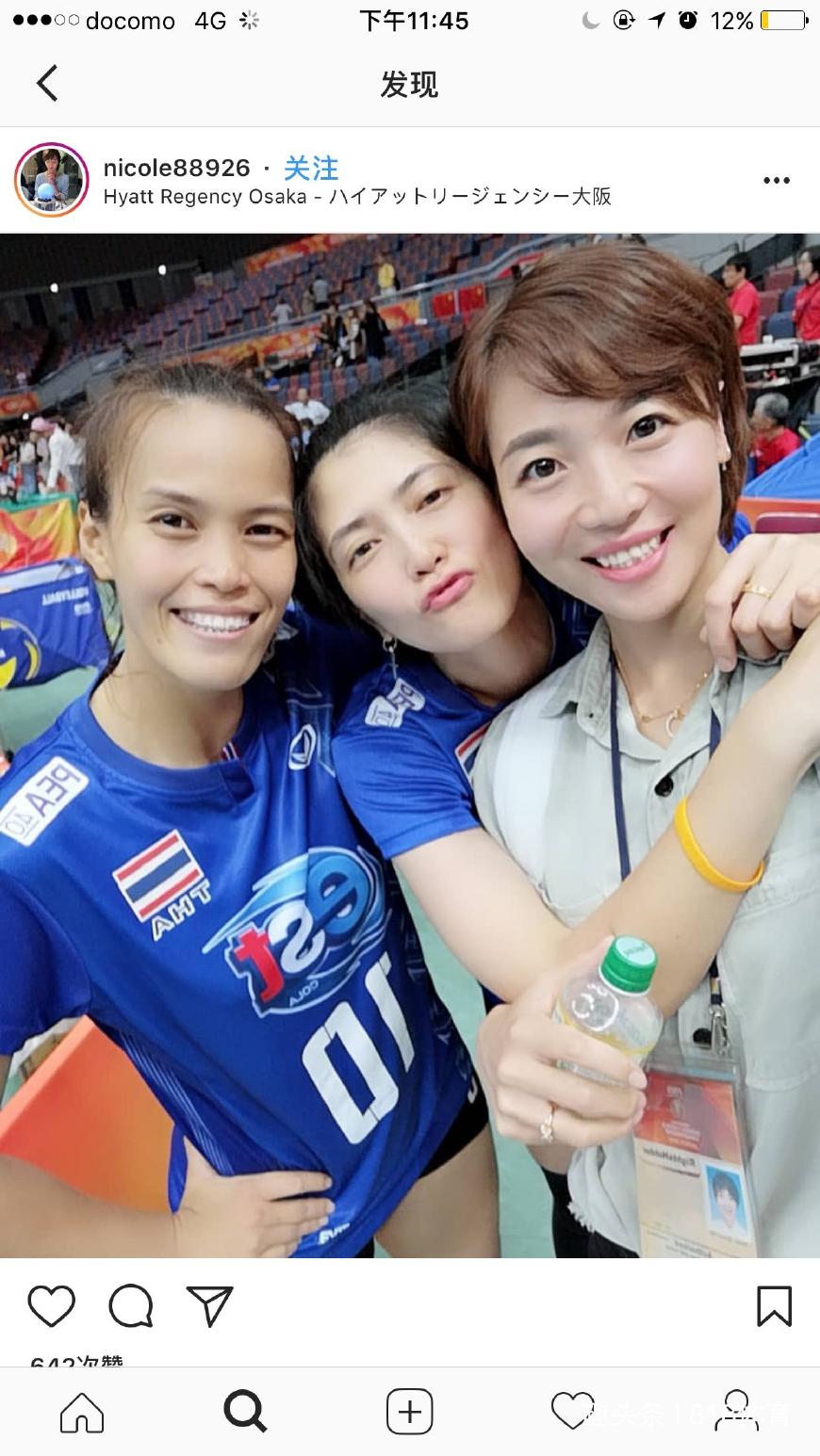 泰国女排输得心服口服 教练:每次和中国比赛都很开心