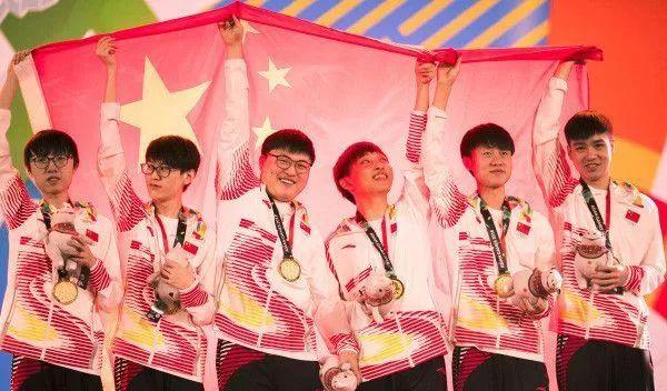 2018亚运会英雄联盟表演赛中国队勇夺金牌