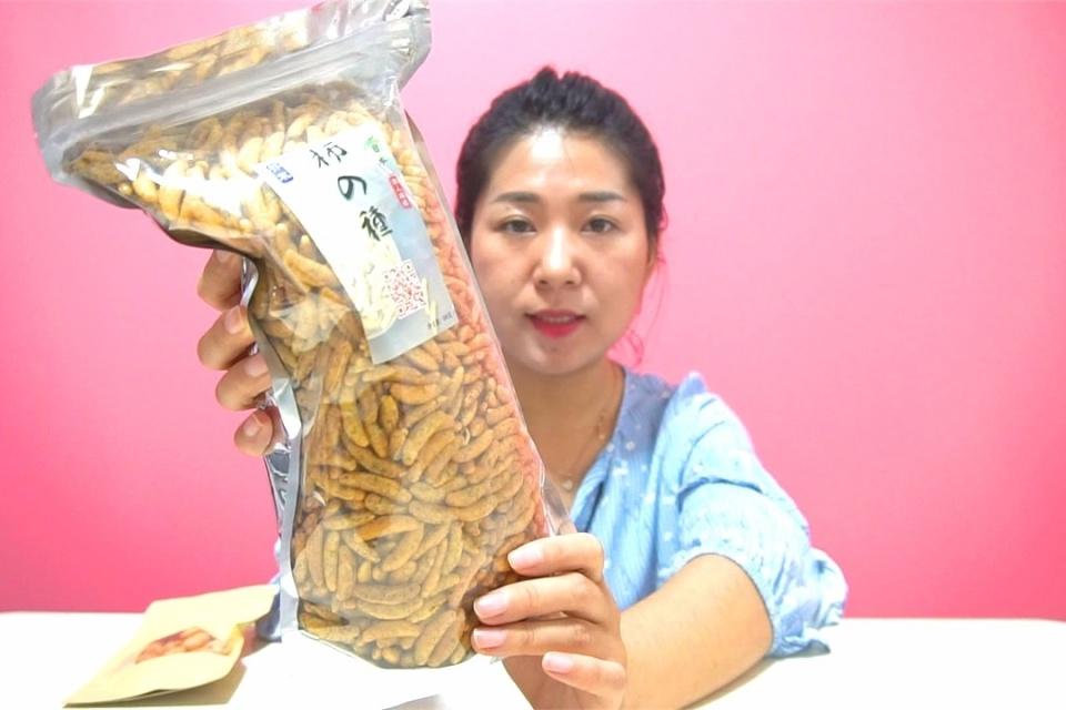 """试吃""""柿种"""",据说是日本KTV必备零食,中国很少有吃过的!"""