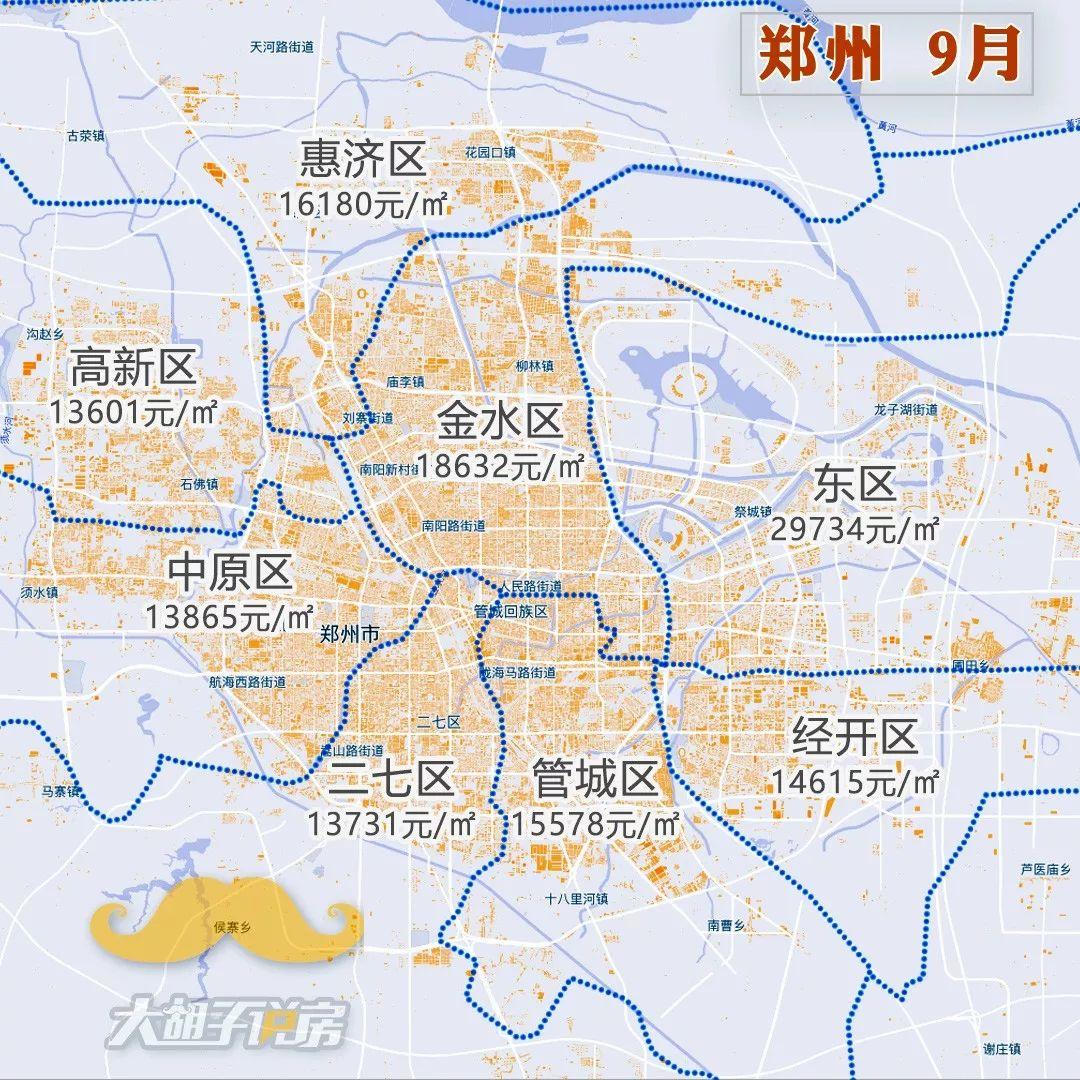 重庆手绘地图电子版