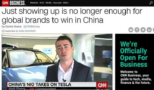 """【中国那些事儿】美媒:中国市场日新月异国外品牌仅靠""""显摆""""难分蛋糕"""