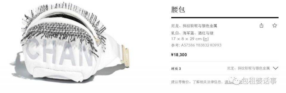 [李嫣闺蜜团逛街]逛街2小时花了10万元,李嫣闺蜜团算败家吗?