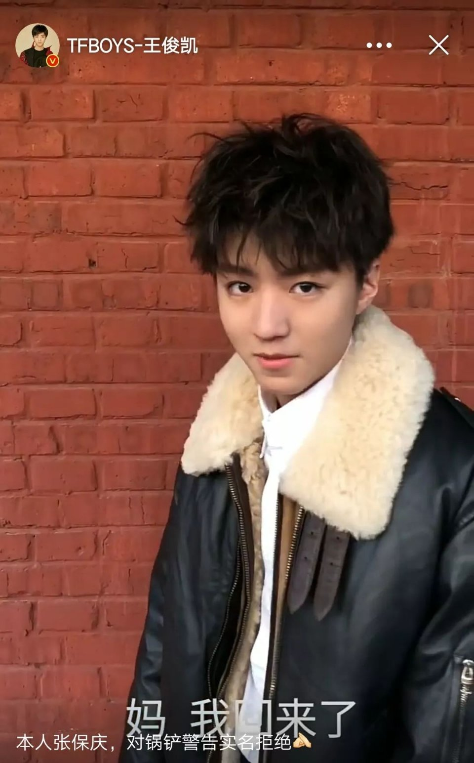 粉丝叫王俊凯睫毛扇子,不单是说他的睫毛很长