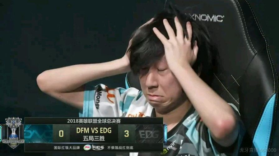 EDG破世界赛BO5不胜记录,日本队被打得头皮发麻