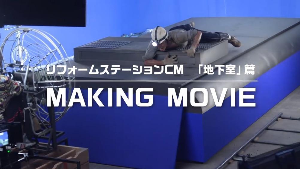 日本室内设计公司ReformStation 发布了新的广告