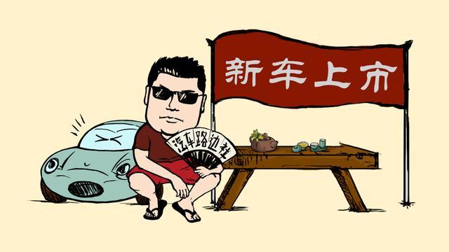 """丰田的""""皇冠已掉"""",新引进亚洲龙,能否代替皇冠冲击高端市场"""