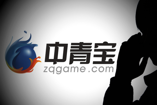 游戏主业收入下滑_中青宝转型遇阵痛_实时焦点