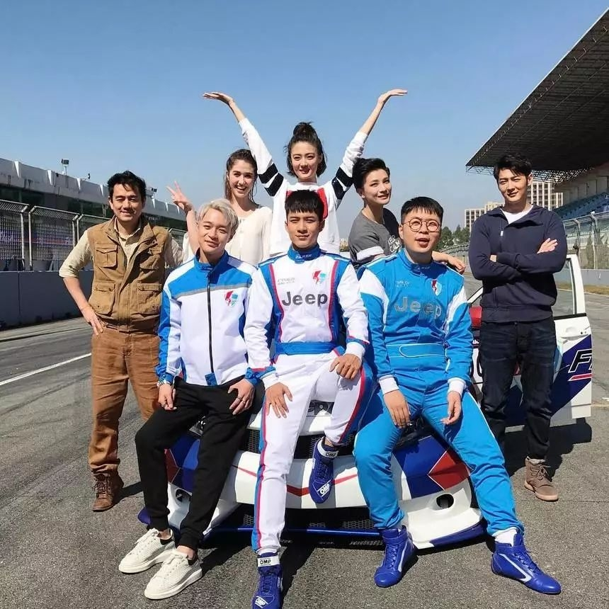 《极速青春》 老司机 韩东君化身赛车手,携手徐璐上演速度与激情