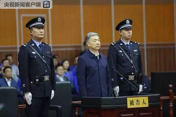 落马15个月后 原省委书记在法庭上认罪