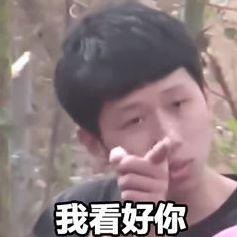 """""""真香""""本体王境泽进军吃鸡主播,网友:炒饭吃对了"""