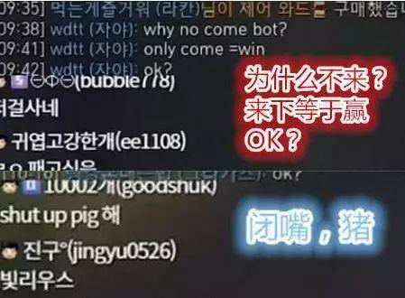 搞怪音游《鸟之提交响》国际代劳动确认 华语试