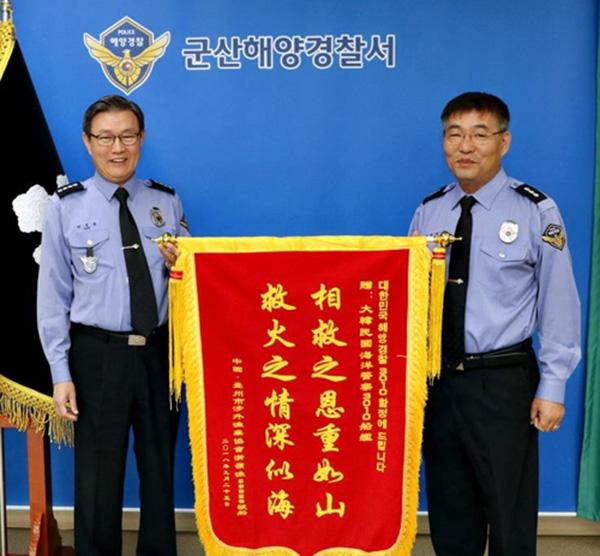 韩国海警救助中国渔民获赠锦旗:救火之情深似海