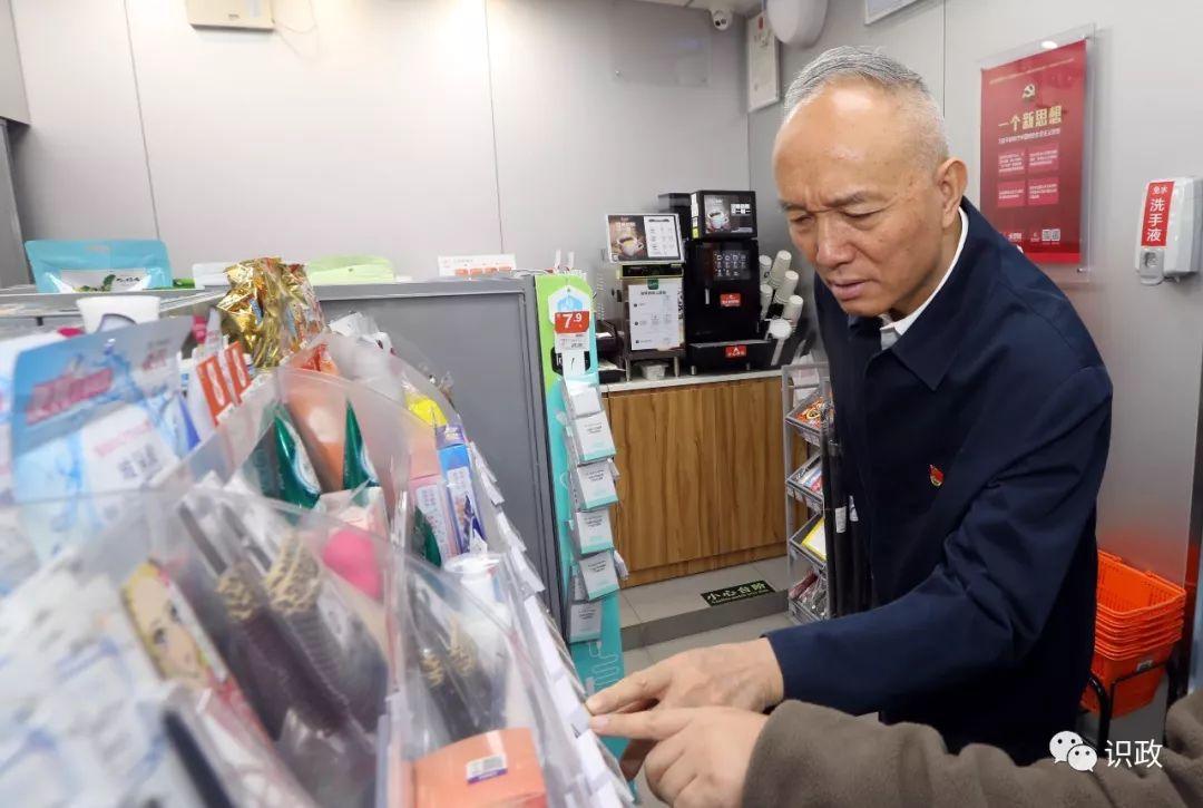 蔡奇:办好市民家门口的便民店!