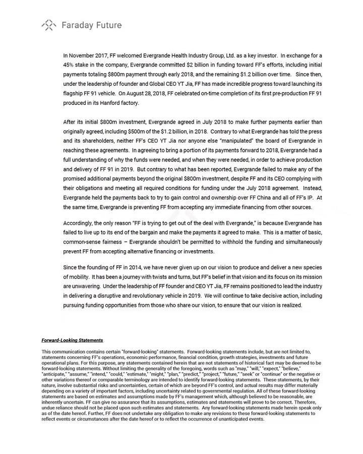 "E周新势力 | FF控制权之争或已浮出水面;车和家发布""理想智造""品牌;蔚来汽车获特斯拉第二大股东增持"