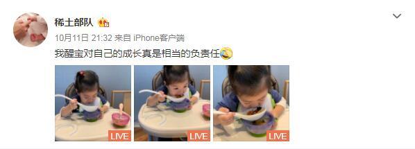 章子怡晒醒醒吃饭照,比起脸还大的勺子,这个小细节亮了
