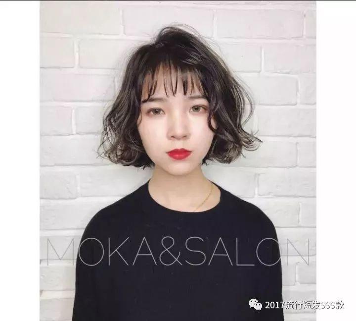 """2018流行""""烫花卷"""""""