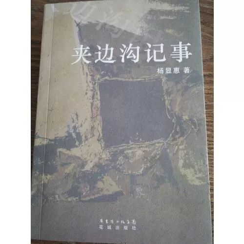 张祖庆:往上读书与书读完了
