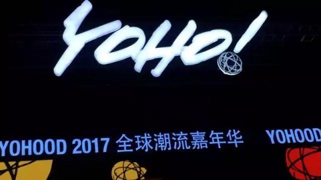 维密母公司有意出售旗下内衣品牌;优衣库去年业绩跑赢H&M和Zara