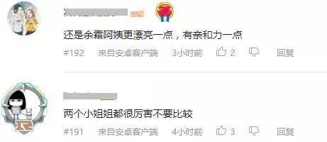S8新晋LPL女主持堪比余霜,三语采访让翻译太尴尬!