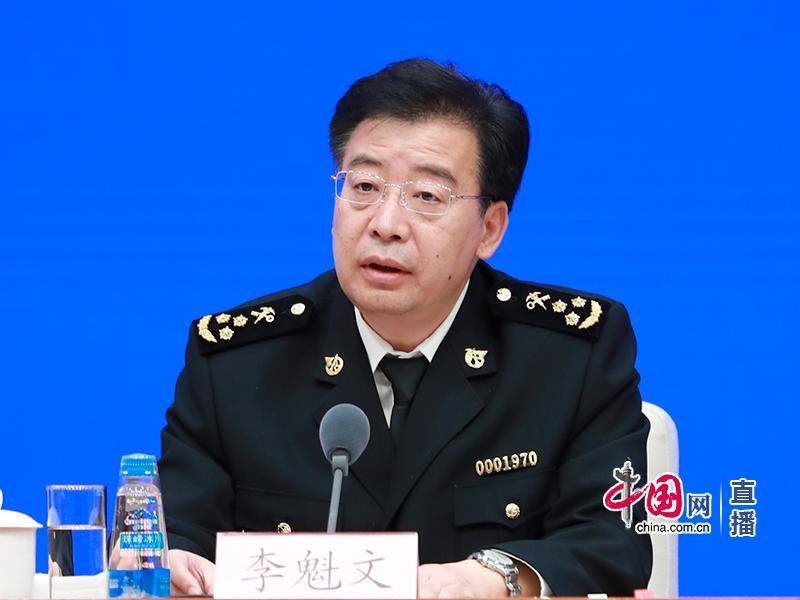 海关总署新闻发言人李魁文:四大因素支撑当前外贸快速增长