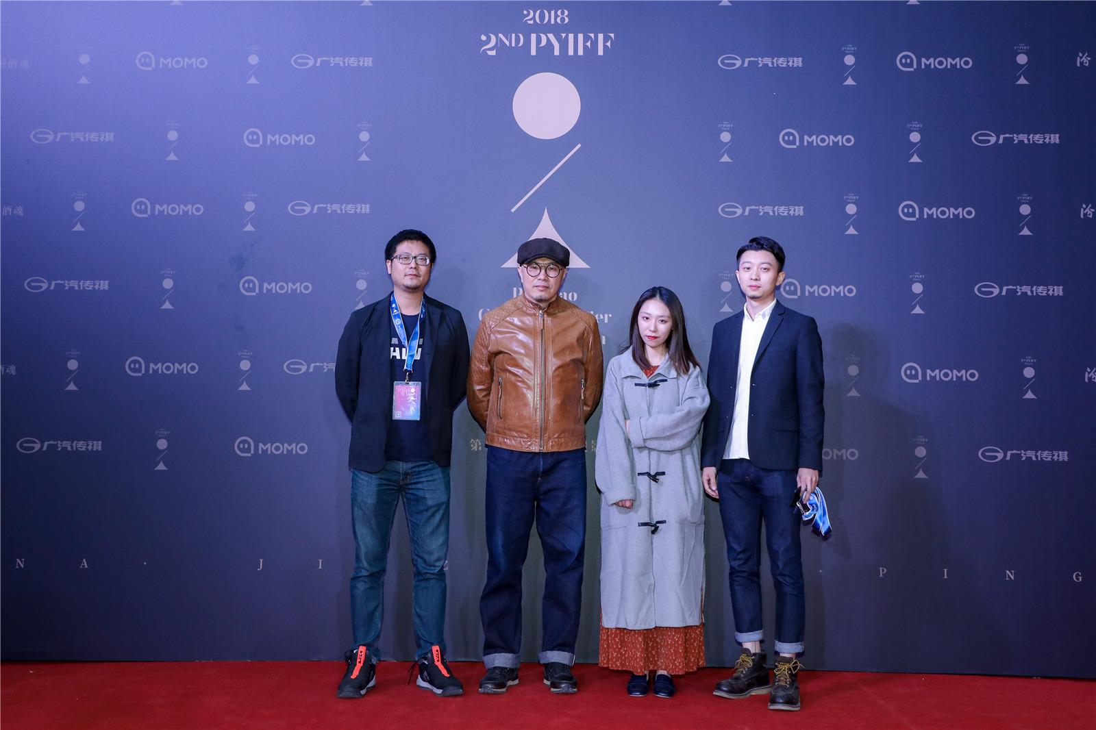 第二届平遥国际电影展佳片连映 学术与产业项目隆重亮相