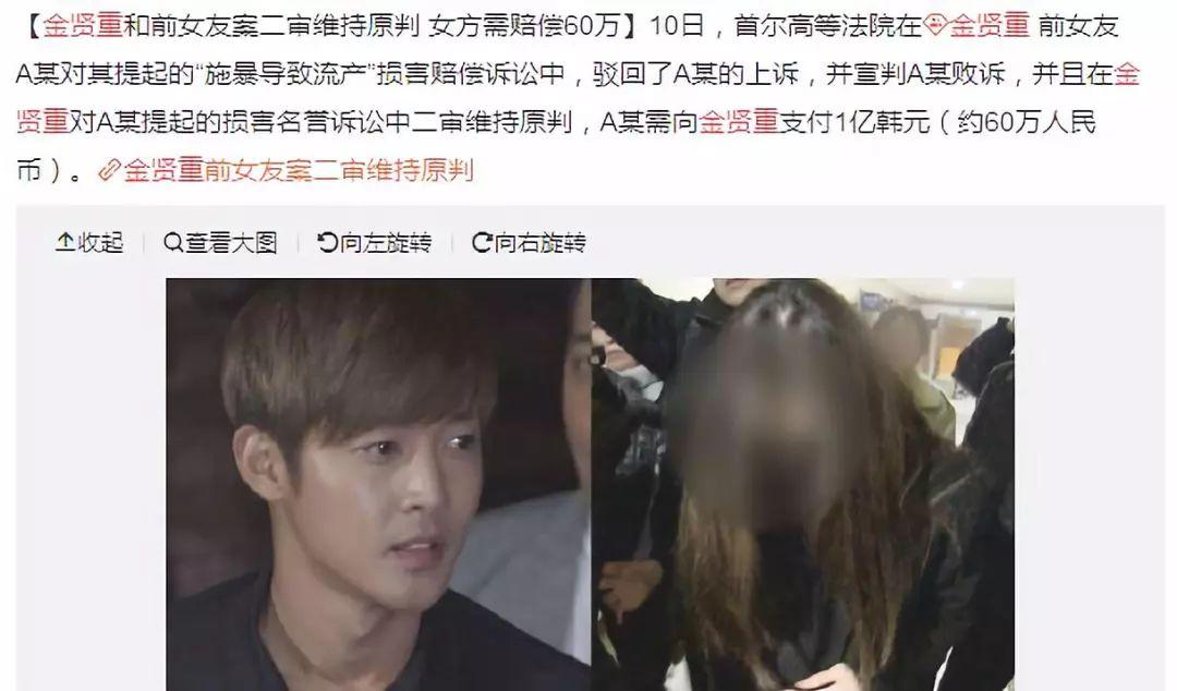 他是唯一为雅安捐款的韩国明星,如今却身败名裂
