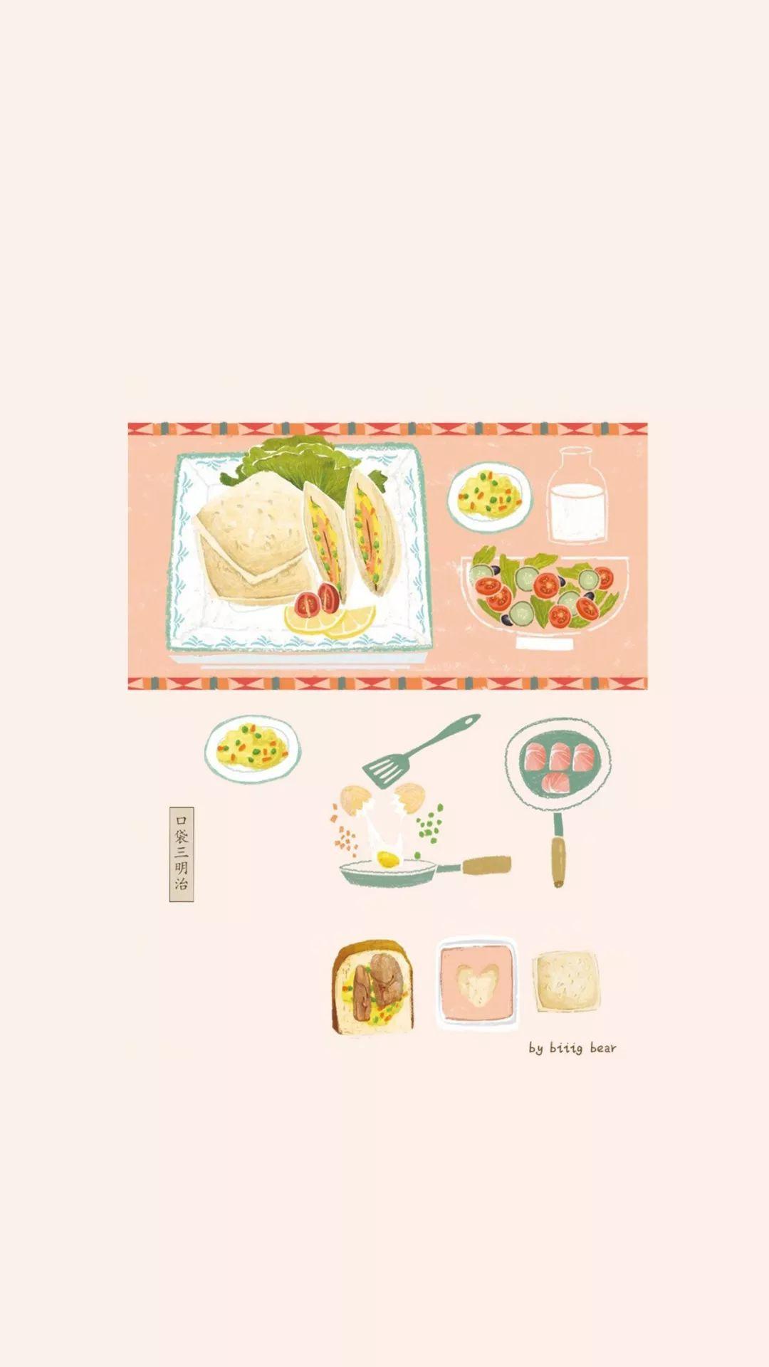 各种色系的手绘风食物壁纸 我最喜欢白色底的那几张 拿来当微信聊天