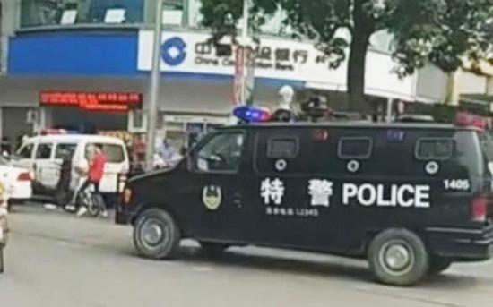 东莞一男子网购玩具枪抢银行 几分钟就被制服
