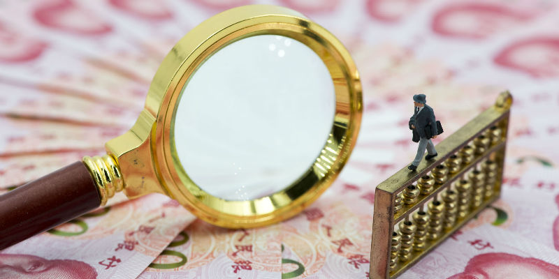 原银监会主席尚福林:8月金融机构各项存款余额增速创40年以来最低
