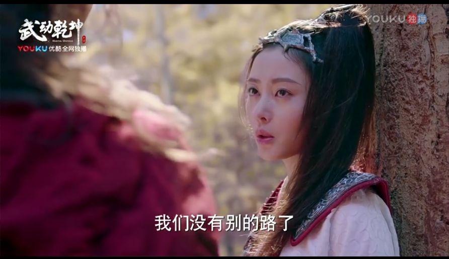 《武动乾坤2》用星座打开林动的探险故事,不要太爆笑!