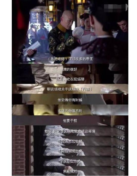 聂远自曝曾因一件衣服训哭剧组小姑娘,网友却赞其态度敬业!