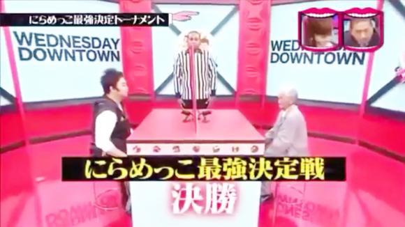 「日本憋笑比拼」小伙努半分钟,不敌大爷10来秒