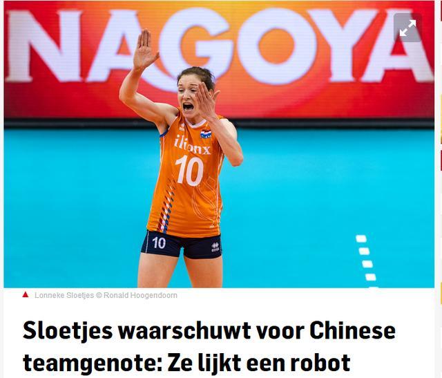荷兰女排得分王大赞朱婷:像机器人 没人比她更出色,办公室家具,办公室布局图,办公室布局设计,泰国政变,泰国娱乐新闻,泰国游价格