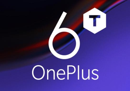 刘作虎:一加6T出厂预装安卓9.0