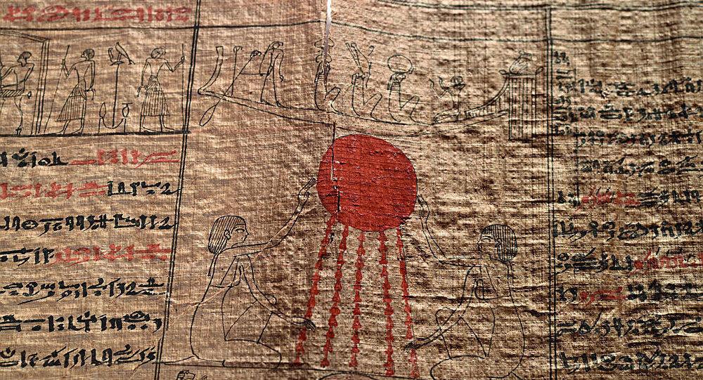 这本古埃及的《死者之书》 卖了135万欧元