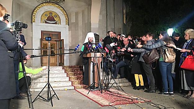 因乌克兰问题 俄罗斯东正教会与君士坦丁堡断绝