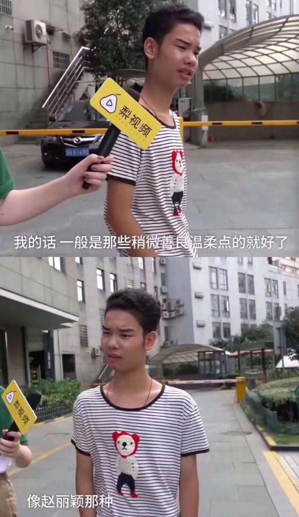 全網都在祝福馮紹峰趙麗穎之時,有人在照片中發現了這個細節