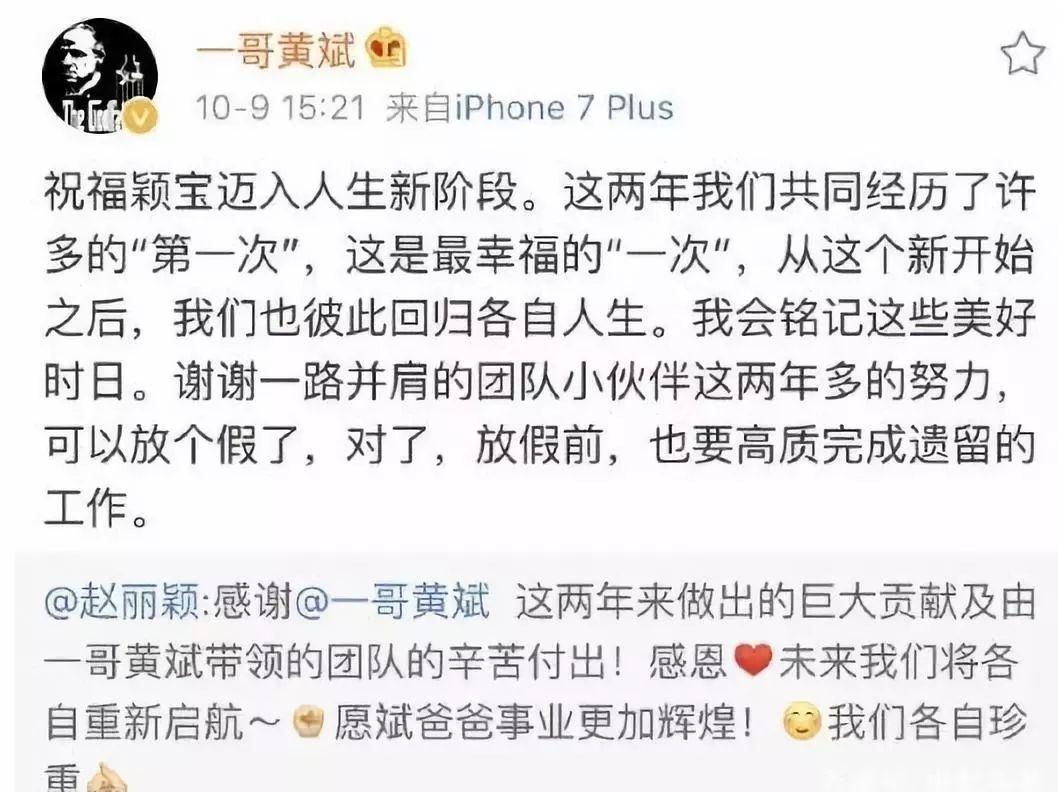 """赵丽颖领证后现身机场,接父母来京被曝疑助""""养胎""""?"""