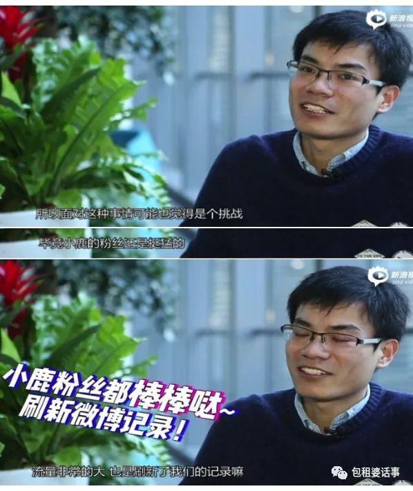 微博再次炸了!赵丽颖冯绍峰已领结婚证