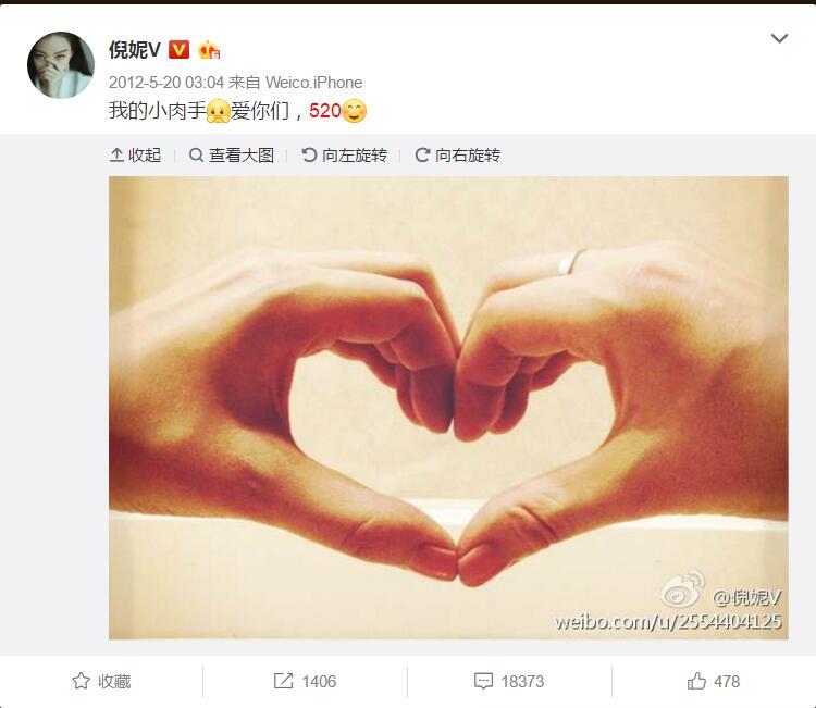 赵丽颖结婚,倪妮却爆热搜,只因她微博上的这张照片