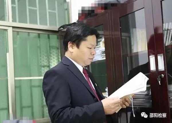 湖南邵东原反渎局长投案自首 涉集资诈骗1.8亿