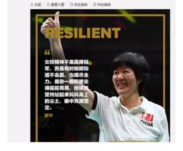 科比为何致敬郎平!除了影响力更是为中国女排的道德和精神点赞