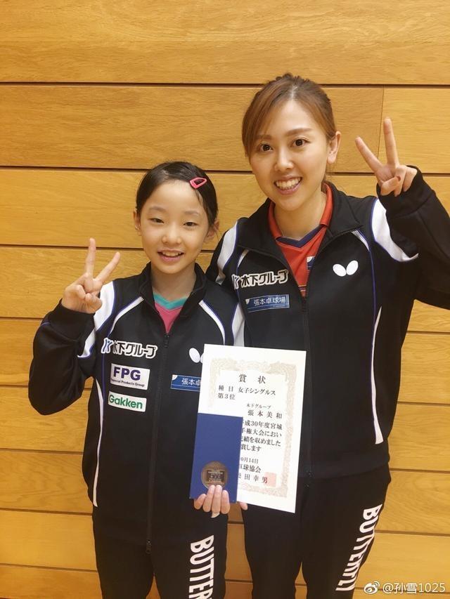 日本女乒再出怪物天才,四年级小学生逆境中上演打赢大学生的奇迹