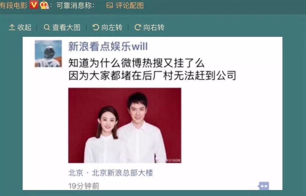 赵丽颖宣布婚讯,半个娱乐圈都在送祝福,除了他……