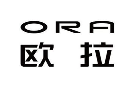 logo logo 标志 设计 矢量 矢量图 素材 图标 450_300