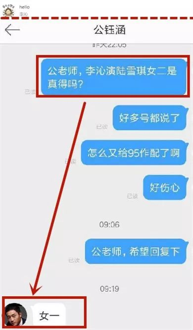 赵丽颖怀孕4个月唐嫣罗晋婚礼伴郎伴娘胡歌刘亦菲诛仙肖战孟美岐