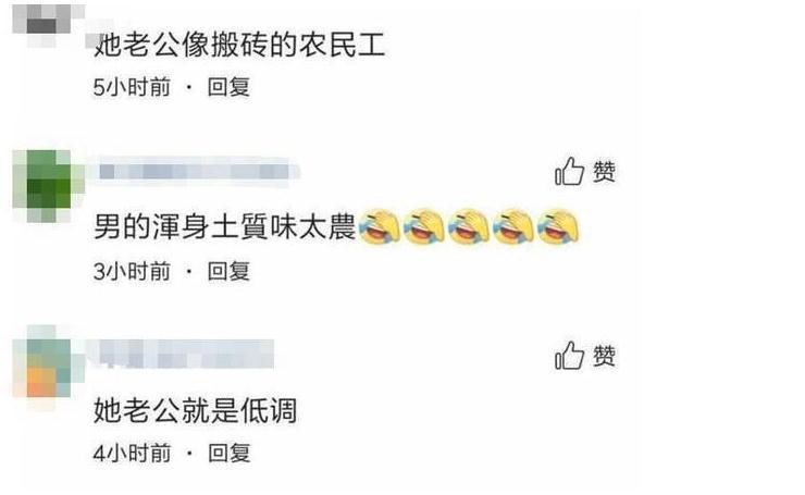 52岁温碧霞近照曝光年轻得像20岁,网友:富商老公引起了我的注意