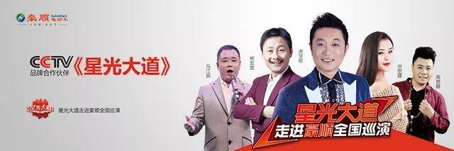 """恭喜:豪顺电动车正式踏入""""摩界""""_广东快乐十分开奖直播"""