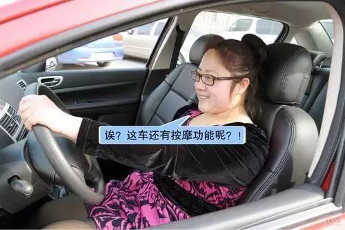 开车的四大错误,这样开车你耗油将多50%!
