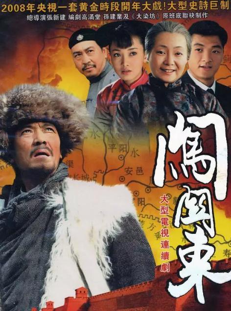 从蒋雯丽到迪丽热巴,中国电视怎么了